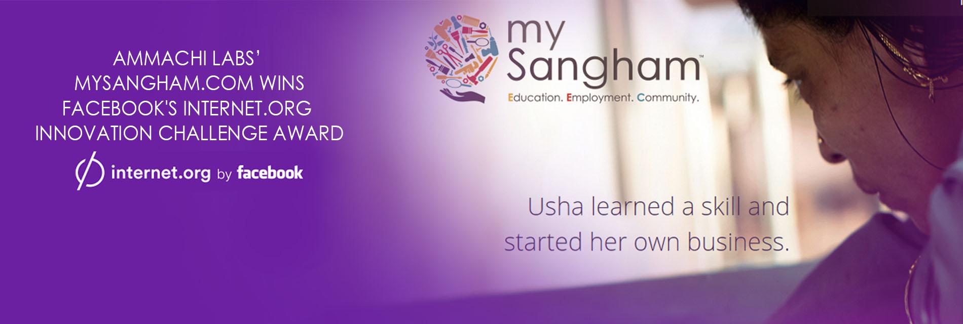 Skill Development Portal