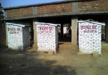 After Hadiabad (Bihar), the neighboring village Ratanpur  is gearing to become a #cleanvillage.